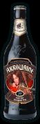 Arrowaine